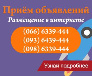 Доска частных объявлений подать объявление яндекс недвижимость москва разместить объявление