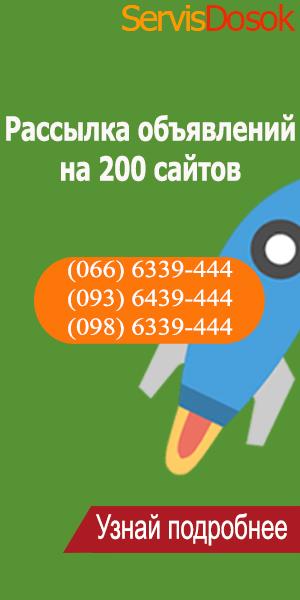 Freemarket подать бесплатное объявление частные объявления.купить hyndai h1